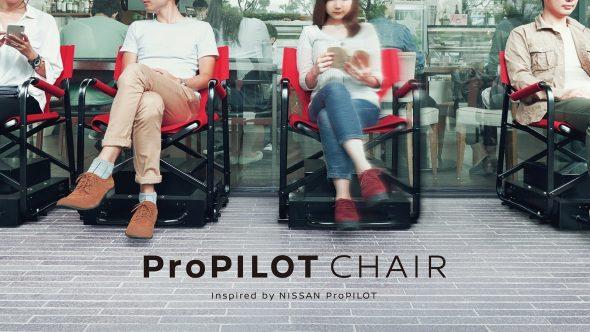 Nissan PRO Pilot Chair – scaun de stat la coada?